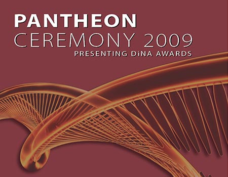 2009 Pantheon Awards Save the Date flyer